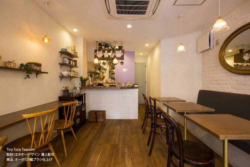 Tiny toria tearoom | オーク | #115 ダークオーク
